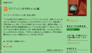 Kosoku_2